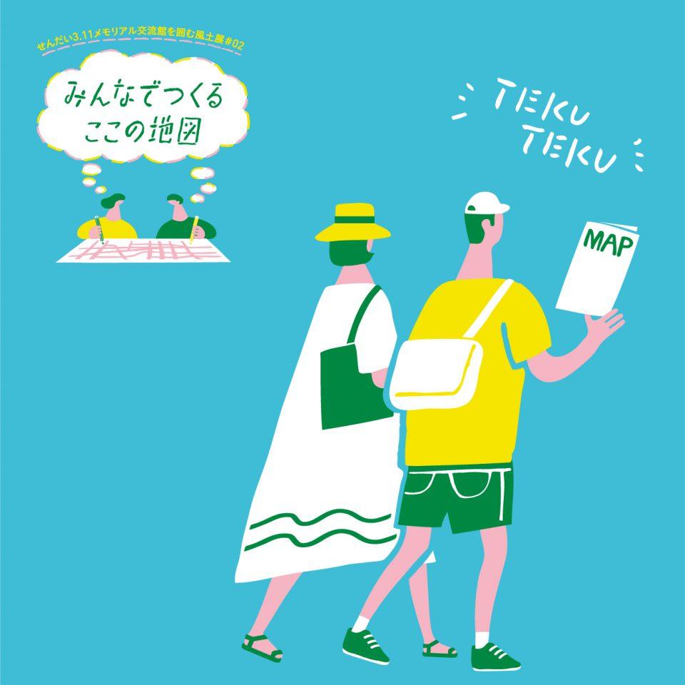 http://sendai311-memorial.jp/wp/wp-content/uploads/2017/06/17f06fa298e276cb6e70ad13d74a4408-960x960.jpg